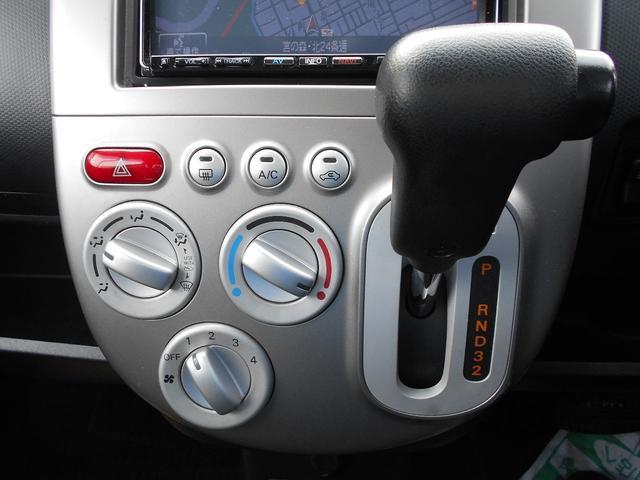 X 4WD 1年間走行距離無制限保証(15枚目)