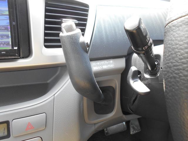 S 4WD 1年間走行距離無制限保証(16枚目)