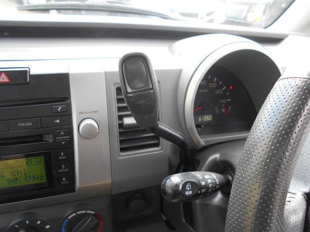 FT-Sスペシャル 4WD 1年間走行距離無制限保証(15枚目)