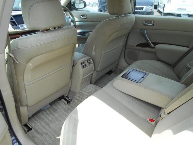 250XL FOUR 4WD(11枚目)