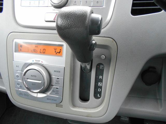 XSスペシャル 4WD(16枚目)