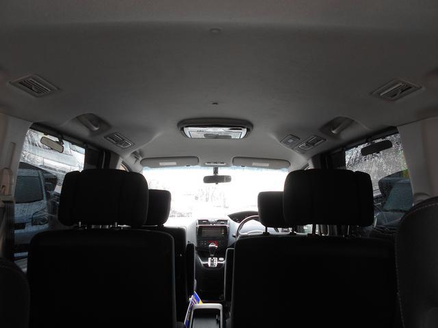 ハイウェイスター Vセレクション 4WD 両側パワースライドドア フルセグTV フリップダウンモニター クルーズコントロール(7枚目)
