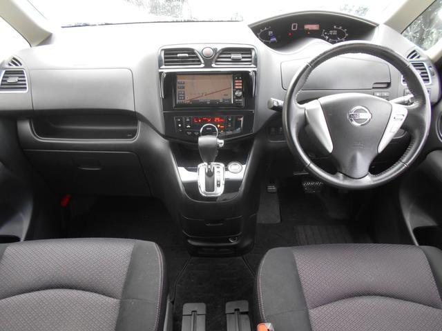 ハイウェイスター Vセレクション 4WD 両側パワースライドドア フルセグTV フリップダウンモニター クルーズコントロール(8枚目)