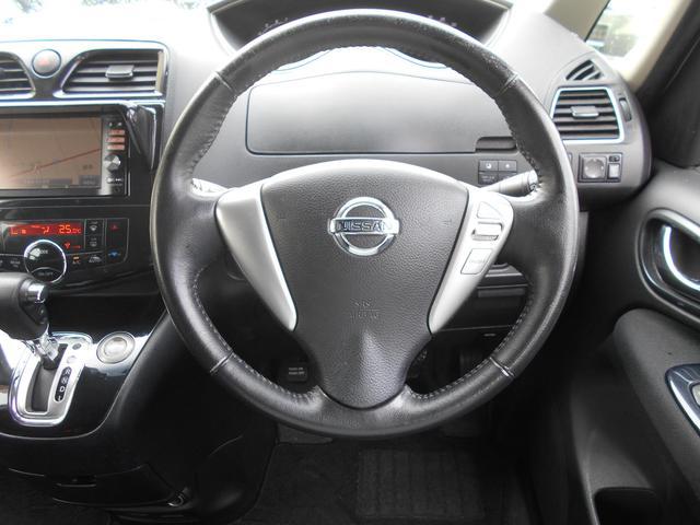 ハイウェイスター Vセレクション 4WD 両側パワースライドドア フルセグTV フリップダウンモニター クルーズコントロール(9枚目)