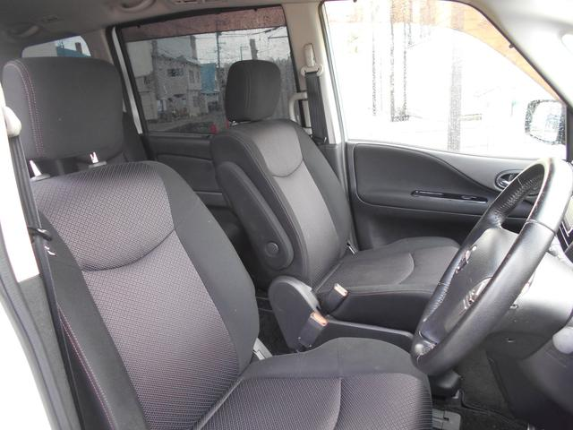 ハイウェイスター Vセレクション 4WD 両側パワースライドドア フルセグTV フリップダウンモニター クルーズコントロール(10枚目)