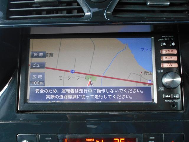 ハイウェイスター Vセレクション 4WD 両側パワースライドドア フルセグTV フリップダウンモニター クルーズコントロール(14枚目)