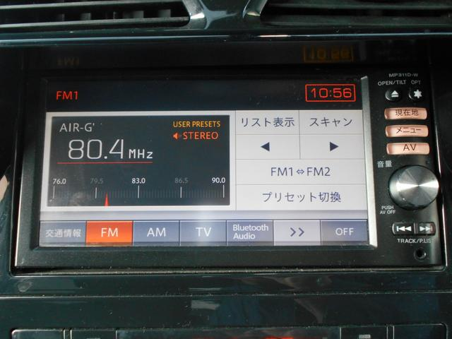 ハイウェイスター Vセレクション 4WD 両側パワースライドドア フルセグTV フリップダウンモニター クルーズコントロール(15枚目)
