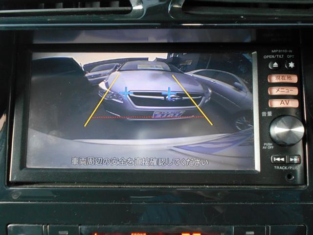 ハイウェイスター Vセレクション 4WD 両側パワースライドドア フルセグTV フリップダウンモニター クルーズコントロール(16枚目)