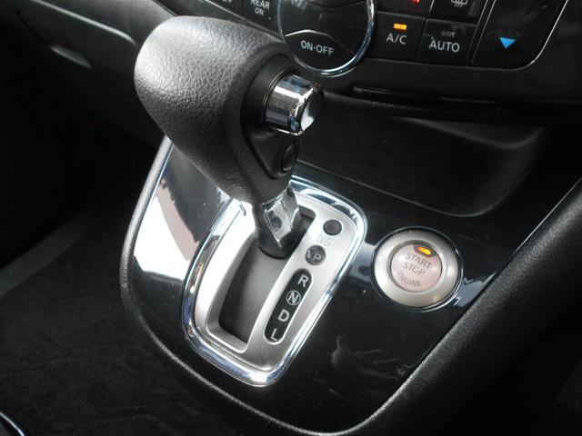 ハイウェイスター Vセレクション 4WD 両側パワースライドドア フルセグTV フリップダウンモニター クルーズコントロール(17枚目)