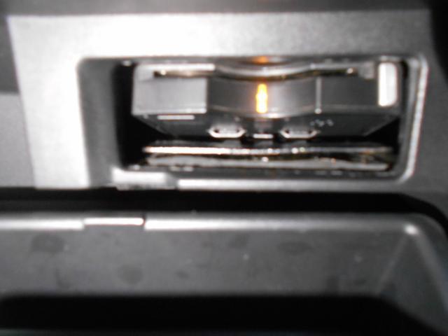 ハイウェイスター Vセレクション 4WD 両側パワースライドドア フルセグTV フリップダウンモニター クルーズコントロール(18枚目)