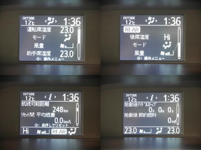 Si 4WD 衝突被害軽減システム 両側電動スライド LEDヘッドランプ ウオークスルー 乗車定員7人 3列シート ワンオーナー フルエアロ アイドリングストップ(12枚目)