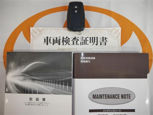 S 4WD ミュージックプレイヤー接続可 LEDヘッドランプ ワンオーナー(20枚目)