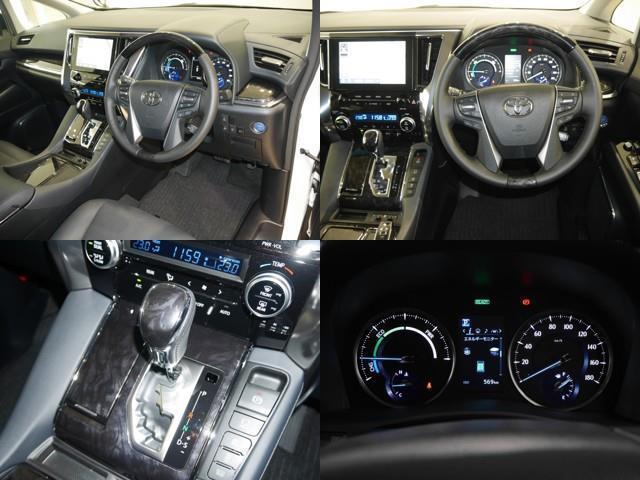 SR Cパッケージ 4WD ミュージックプレイヤー接続可 バックカメラ 衝突被害軽減システム ETC 両側電動スライド LEDヘッドランプ 乗車定員7人 3列シート フルエアロ(4枚目)