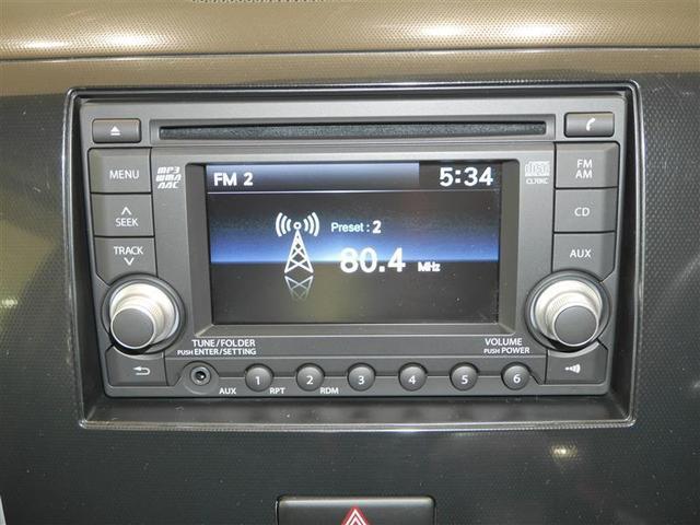 リミテッドII 4WD ミュージックプレイヤー接続可 バックカメラ ETC HIDヘッドライト ワンオーナー フルエアロ(10枚目)