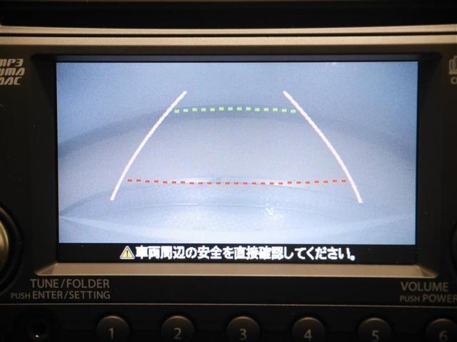 リミテッドII 4WD ミュージックプレイヤー接続可 バックカメラ ETC HIDヘッドライト ワンオーナー フルエアロ(11枚目)