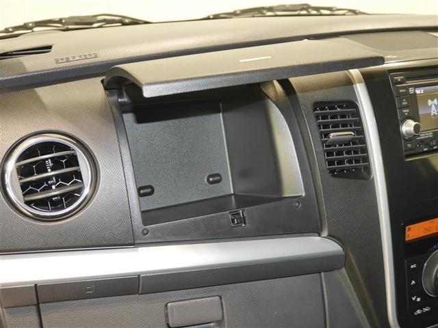 リミテッドII 4WD ミュージックプレイヤー接続可 バックカメラ ETC HIDヘッドライト ワンオーナー フルエアロ(16枚目)