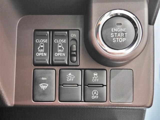 G S 4WD 衝突被害軽減システム 両側電動スライド LEDヘッドランプ ワンオーナー アイドリングストップ(10枚目)