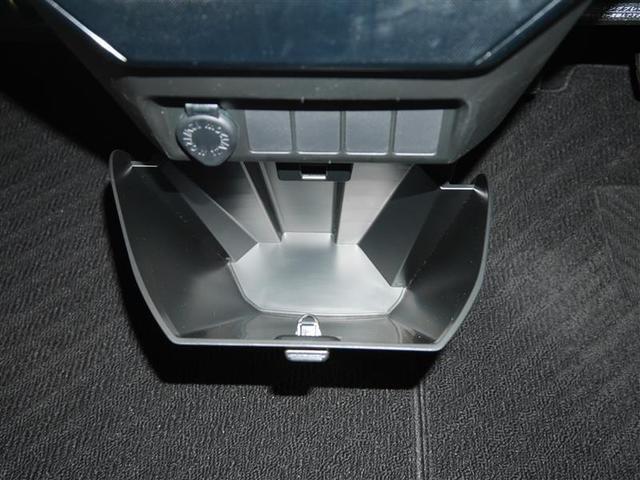 G S 4WD 衝突被害軽減システム 両側電動スライド LEDヘッドランプ ワンオーナー アイドリングストップ(12枚目)