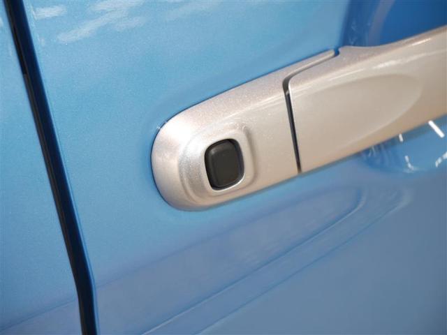 G S 4WD 衝突被害軽減システム 両側電動スライド LEDヘッドランプ ワンオーナー アイドリングストップ(14枚目)