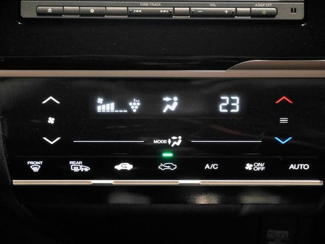 13G・Fパッケージ Bモニター アイドルストップ ETC装備 メモリナビ 横滑り防止機能 盗難防止装置 ナビTV 1オナ CDオーディオ LEDライト オートエアコン ワンセグTV ABS キーフリ スマートエントリー(14枚目)
