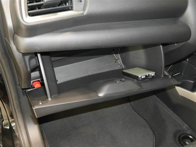 13G・Fパッケージ Bモニター アイドルストップ ETC装備 メモリナビ 横滑り防止機能 盗難防止装置 ナビTV 1オナ CDオーディオ LEDライト オートエアコン ワンセグTV ABS キーフリ スマートエントリー(16枚目)