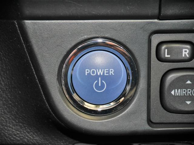 パソコンの様に車を起動!プッシュ式エンジンスタートスイッチ