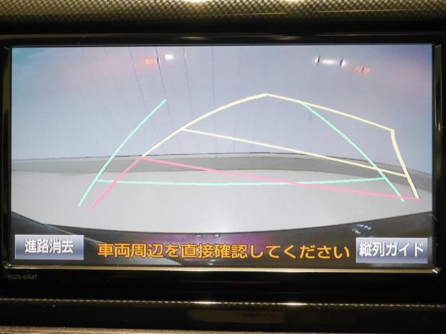 1.8S 4WD メモリーナビ・バックモニター・ETC・フルエアロ・HIDライト付(11枚目)