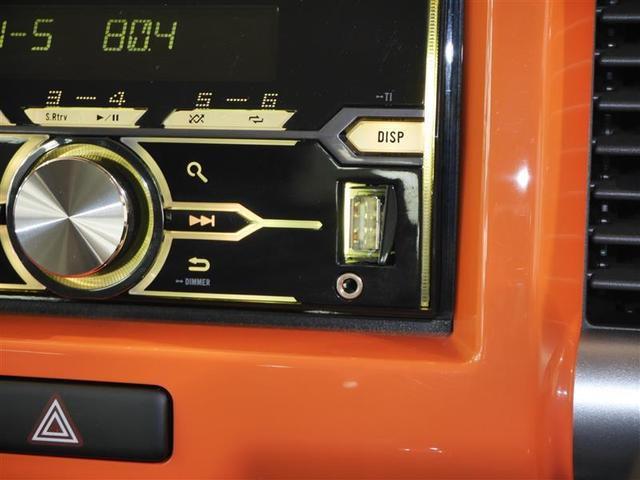 X 4WD ミュージックプレイヤー接続可 衝突被害軽減システム HIDヘッドライト アイドリングストップ(12枚目)