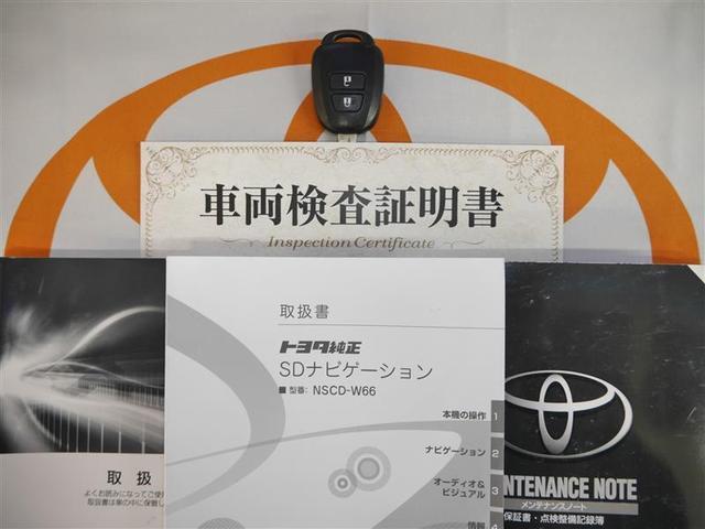 ロングDX 4WD メモリーナビ ミュージックプレイヤー接続可 バックカメラ ETC 乗車定員9人 3列シート ディーゼル(20枚目)