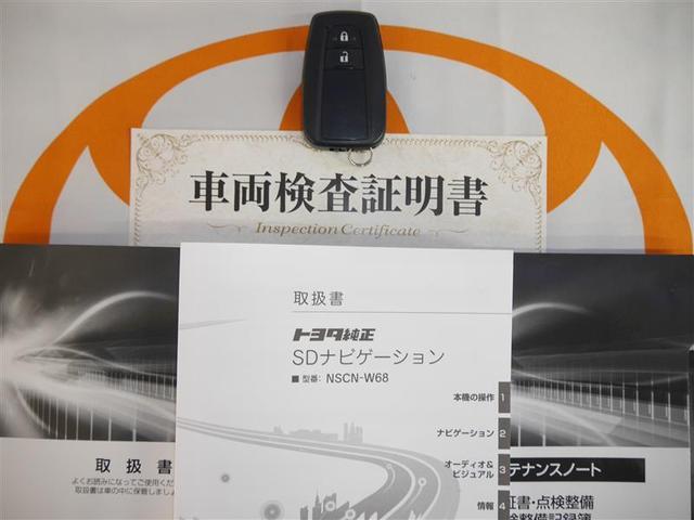 S 4WD ワンセグ メモリーナビ ミュージックプレイヤー接続可 バックカメラ 衝突被害軽減システム ETC ドラレコ LEDヘッドランプ(20枚目)
