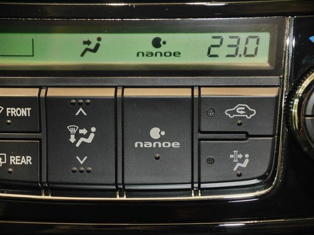 1.5G ダブルバイビー 4WD フルセグ DVD再生 バックカメラ 衝突被害軽減システム ETC LEDヘッドランプ ワンオーナー フルエアロ(15枚目)