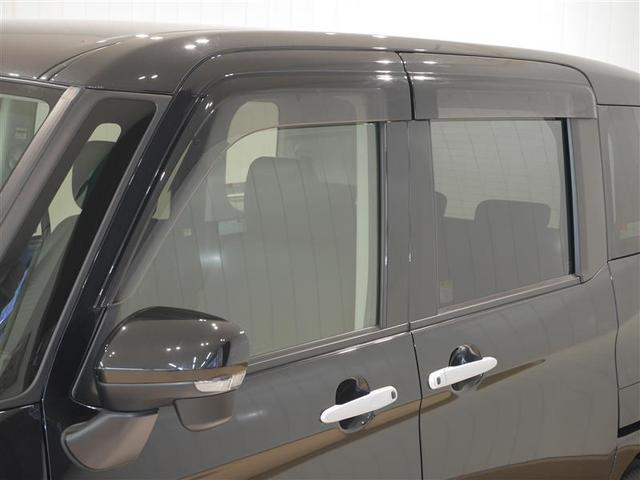 G S 4WD ミュージックプレイヤー接続可 衝突被害軽減システム 両側電動スライド ワンオーナー アイドリングストップ(18枚目)