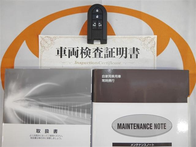 G S 4WD ミュージックプレイヤー接続可 衝突被害軽減システム 両側電動スライド ワンオーナー アイドリングストップ(20枚目)