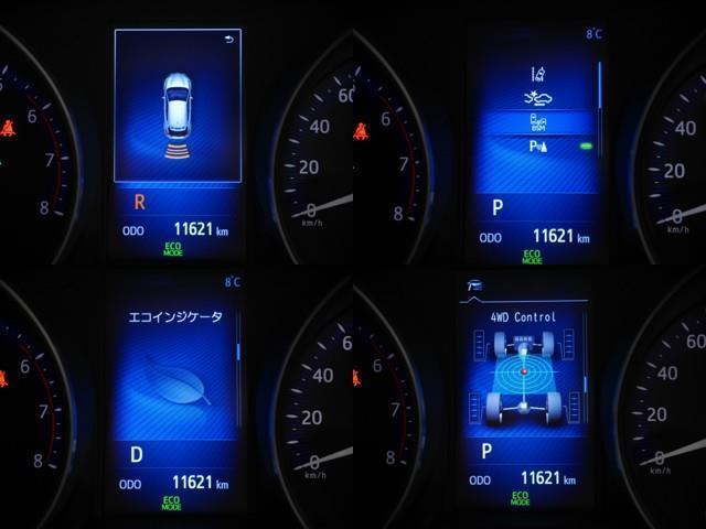 G-T 4WD ワンセグ メモリーナビ ミュージックプレイヤー接続可 バックカメラ 衝突被害軽減システム LEDヘッドランプ ワンオーナー(15枚目)