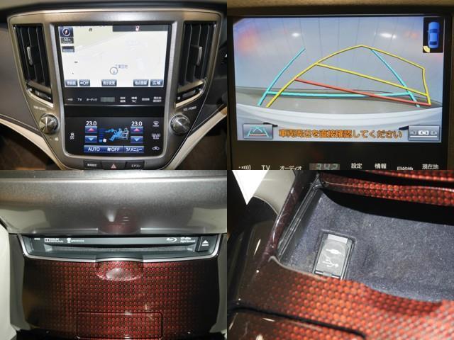 ロイヤルサルーンi-Four 4WD フルセグ DVD再生 バックカメラ 衝突被害軽減システム ETC ドラレコ LEDヘッドランプ(9枚目)