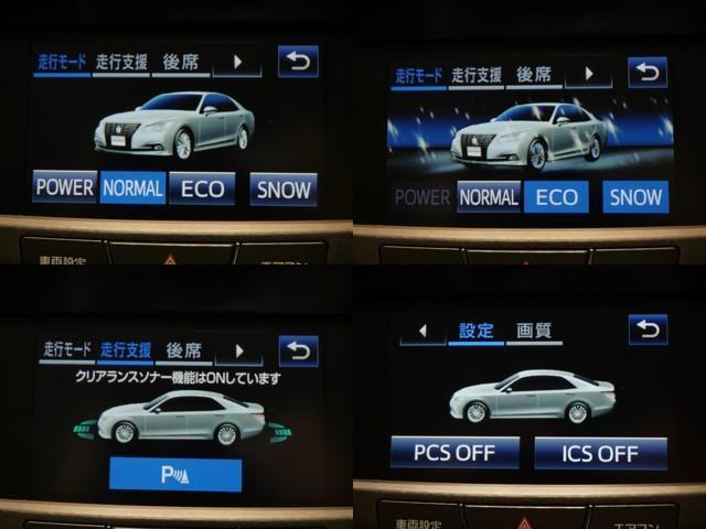 ロイヤルサルーンi-Four 4WD フルセグ DVD再生 バックカメラ 衝突被害軽減システム ETC ドラレコ LEDヘッドランプ(11枚目)
