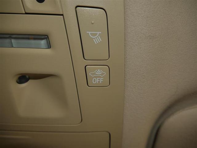 ロイヤルサルーンi-Four 4WD フルセグ DVD再生 バックカメラ 衝突被害軽減システム ETC ドラレコ LEDヘッドランプ(15枚目)