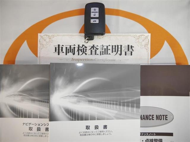 ロイヤルサルーンi-Four 4WD フルセグ DVD再生 バックカメラ 衝突被害軽減システム ETC ドラレコ LEDヘッドランプ(20枚目)