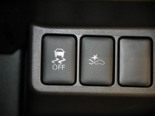 T e-アシスト 4WD フルセグ メモリーナビ DVD再生 衝突被害軽減システム ETC HIDヘッドライト フルエアロ(15枚目)