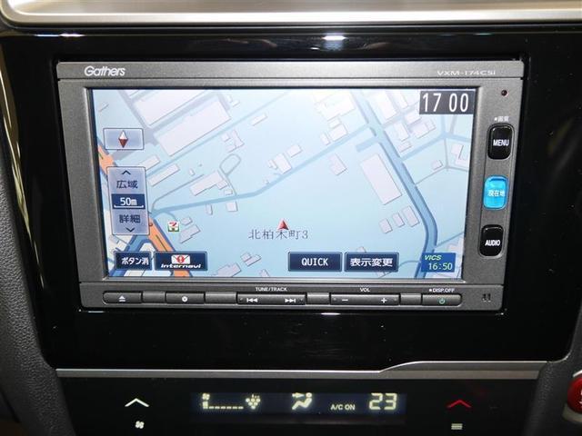 13G・Fパッケージ ファインエディション 4WD ワンセグ メモリーナビ バックカメラ ETC アイドリングストップ(9枚目)