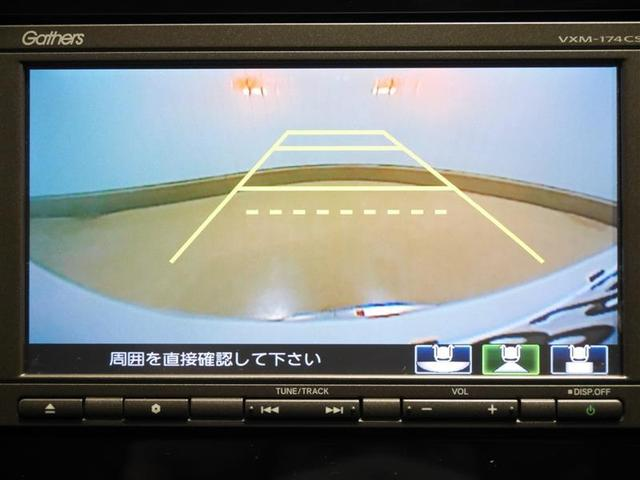 13G・Fパッケージ ファインエディション 4WD ワンセグ メモリーナビ バックカメラ ETC アイドリングストップ(10枚目)