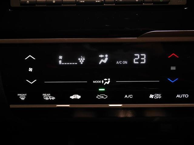 13G・Fパッケージ ファインエディション 4WD ワンセグ メモリーナビ バックカメラ ETC アイドリングストップ(13枚目)