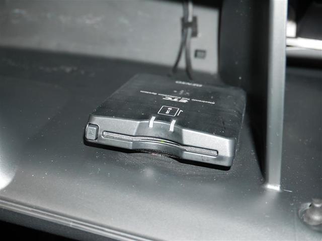 13G・Fパッケージ ファインエディション 4WD ワンセグ メモリーナビ バックカメラ ETC アイドリングストップ(17枚目)