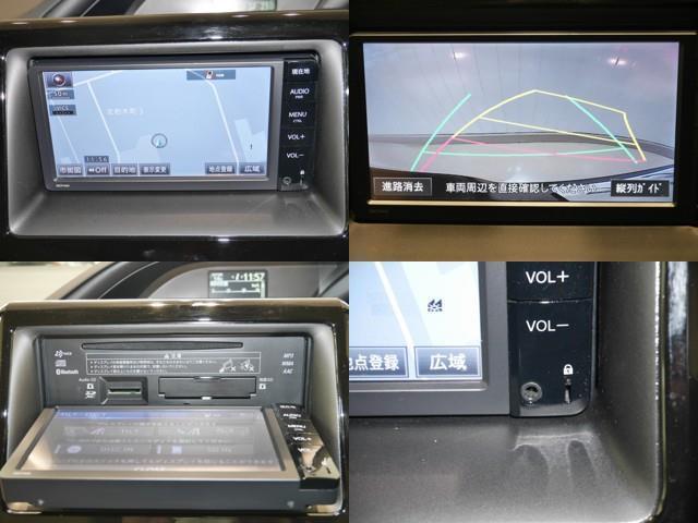 X 4WD ワンセグ メモリーナビ ミュージックプレイヤー接続可 バックカメラ 電動スライドドア LEDヘッドランプ ウオークスルー 乗車定員8人 3列シート ワンオーナー アイドリングストップ(10枚目)