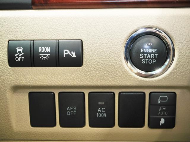 VSC OFF、間接照明、クリアランスソナー、プッシュ式エンジンスタート、AFS OFF、AC100V電源スイッチ、