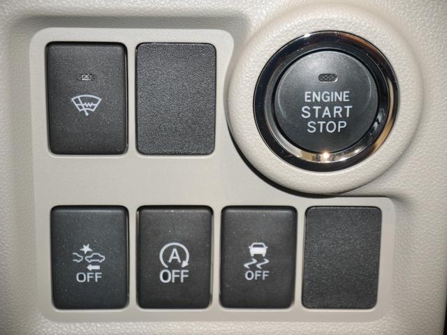 X LパッケージS 4WD(12枚目)