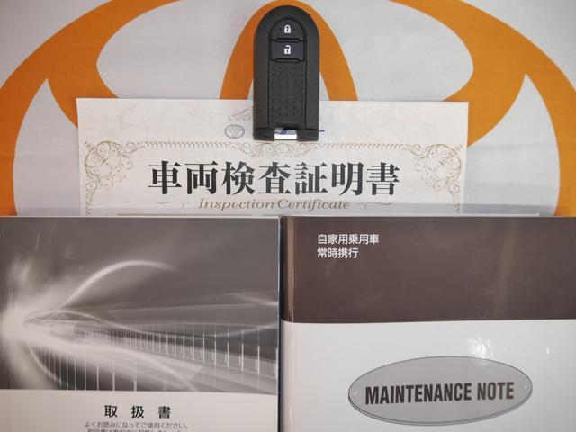X LパッケージS 4WD(20枚目)