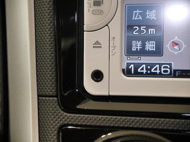 1.5X ビジネスP 4WD(11枚目)