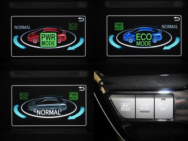 S 4WD トヨタセーフティセンス・メモリーナビ付(11枚目)