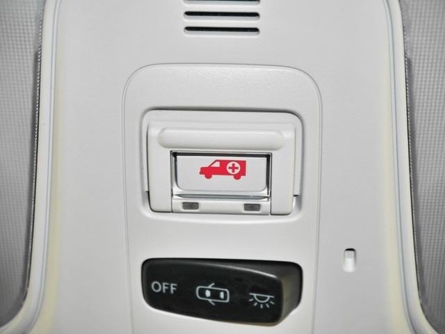 S 4WD トヨタセーフティセンス・メモリーナビ付(13枚目)